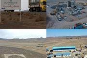 کارخانه هیرد در یک قدمی تولید شمش طلا
