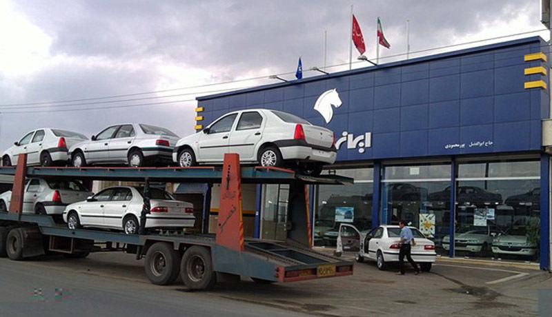 جهت ثبت نام در پیش فروش 5 محصول ایران خودرو کلیک کنید | دوشنبه 3 اذر