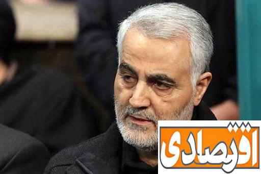 سخنرانی معنادار و منتشر نشده از سردار سلیمانی در نوروز + فیلم