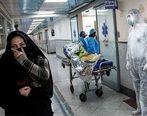 افزایش تعداد جانباختگان کرونایی در اصفهان + جزئیات