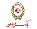 کارکنان اداره امور شعب استان فارس به پویش