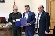 حمایت مالی بانک رفاه به ستاد پیشگیری و مقابله با کرونا استان اصفهان