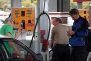 پمپ بنزین ها از شنبه تعطیل می شوند ؟
