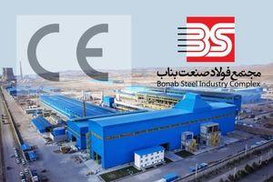 ایجاد 1000 فرصت شغلی با اجرای طرح های توسعه فولاد بناب