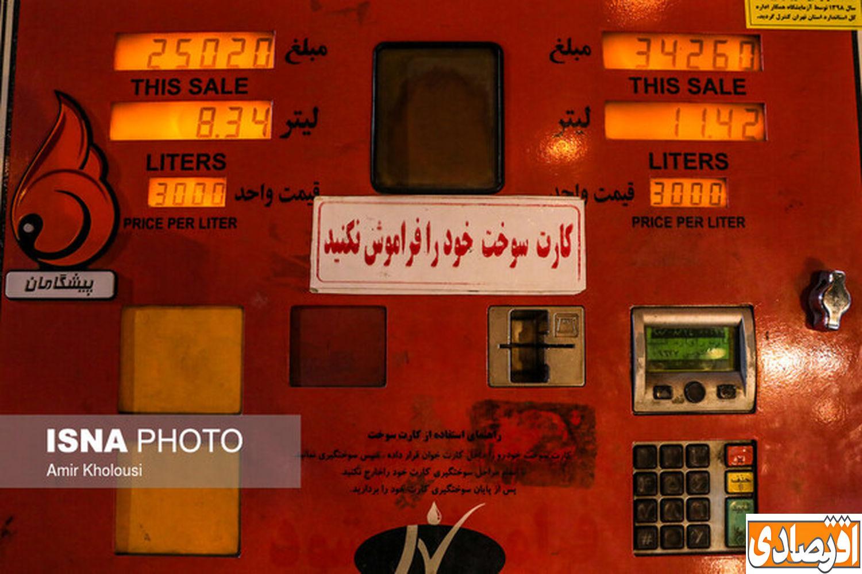 مقصر اصلی افزایش قیمت بنزین مشخص شد