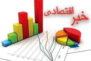 اخبار پر بازدید اقتصادی چهارشنبه 2 بهمن ماه