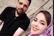 عکس دیده نشده دختر زیبا بغل احسان علیخانی + عکس لورفته