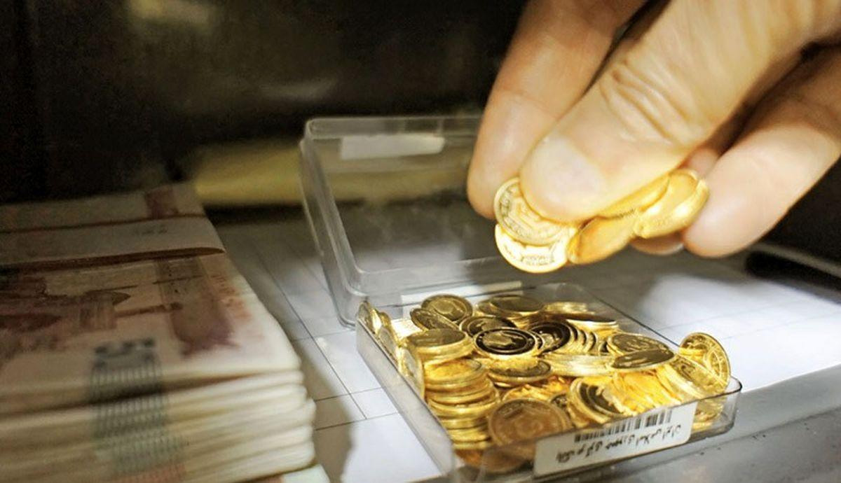 سکه گران شد | جمعه 25 مهر