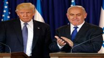 واکنش جالب کشور ها به معامله قرن ترامپ