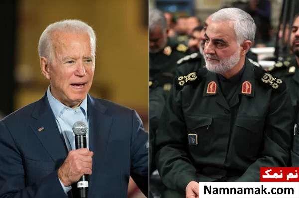 نظر جو بایدن درباره ترور سردار سلیمانی