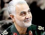رمز انتقام سردار سلیمانی + فیلم