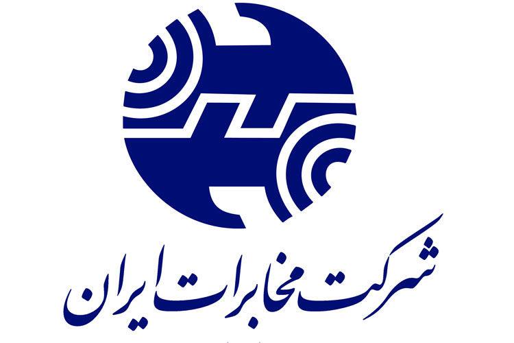 بزرگ ترین دیتاسنتر ایران در آستانه افتتاح