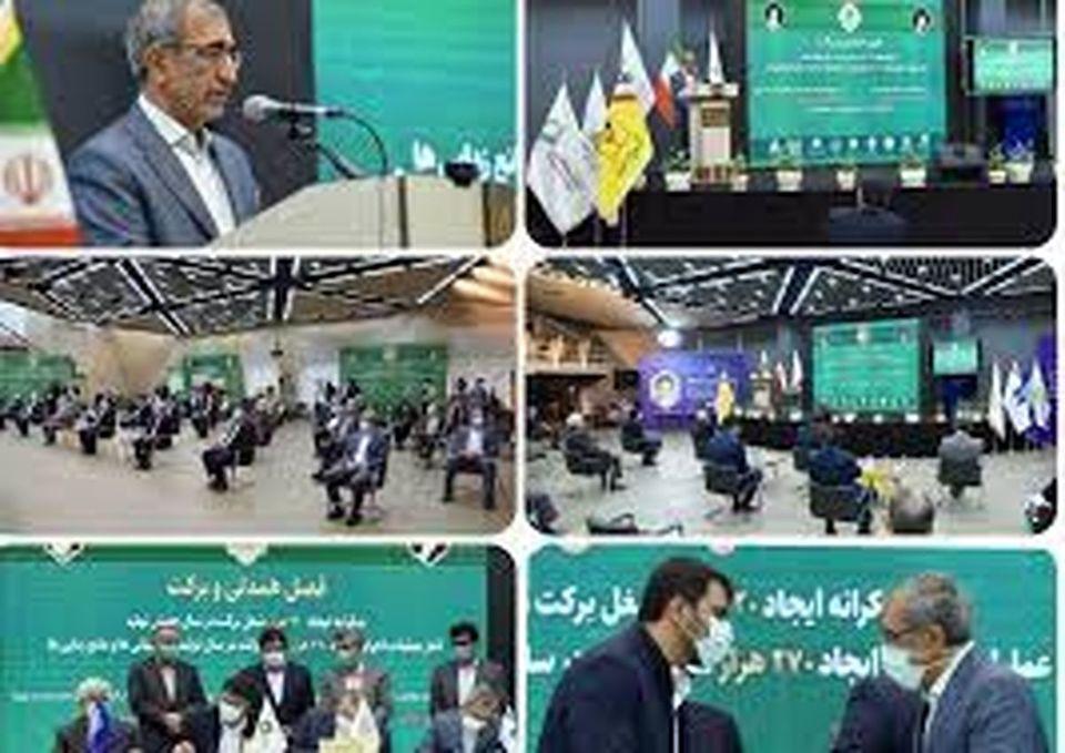 امضا تفاهم نامه ٦ هزار میلیارد ریالی بانک صادرات ایران بابنیاد برکت