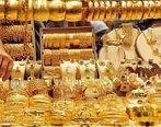 سکه ارزان شد / قیمت طلا و سکه تا کجا پایین می ایند ؟ ( شنبه 3 آبان )