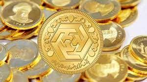 جدیدترین قیمت سکه و طلا در بازار امروز 19 مهرماه | جدول قیمت سکه و طلا