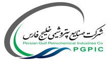 افزایش سرمایه فارس ثبت شد/ سهام جایزه قابل معامله میشود