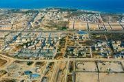 بزرگترین پروژه عمرانی منطقه آزاد قشم در سال 99 افتتاح شد