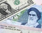 دلار دوباره ارزان شد ( یکشنبه 25 ابان )