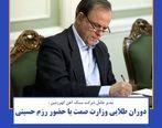 دوران طلایی وزارت صمت با حضور رزم حسینی