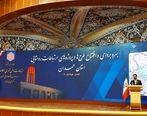 اتصال ۲۲۵ روستای استان همدان به اینترنت پرسرعت همراه اول