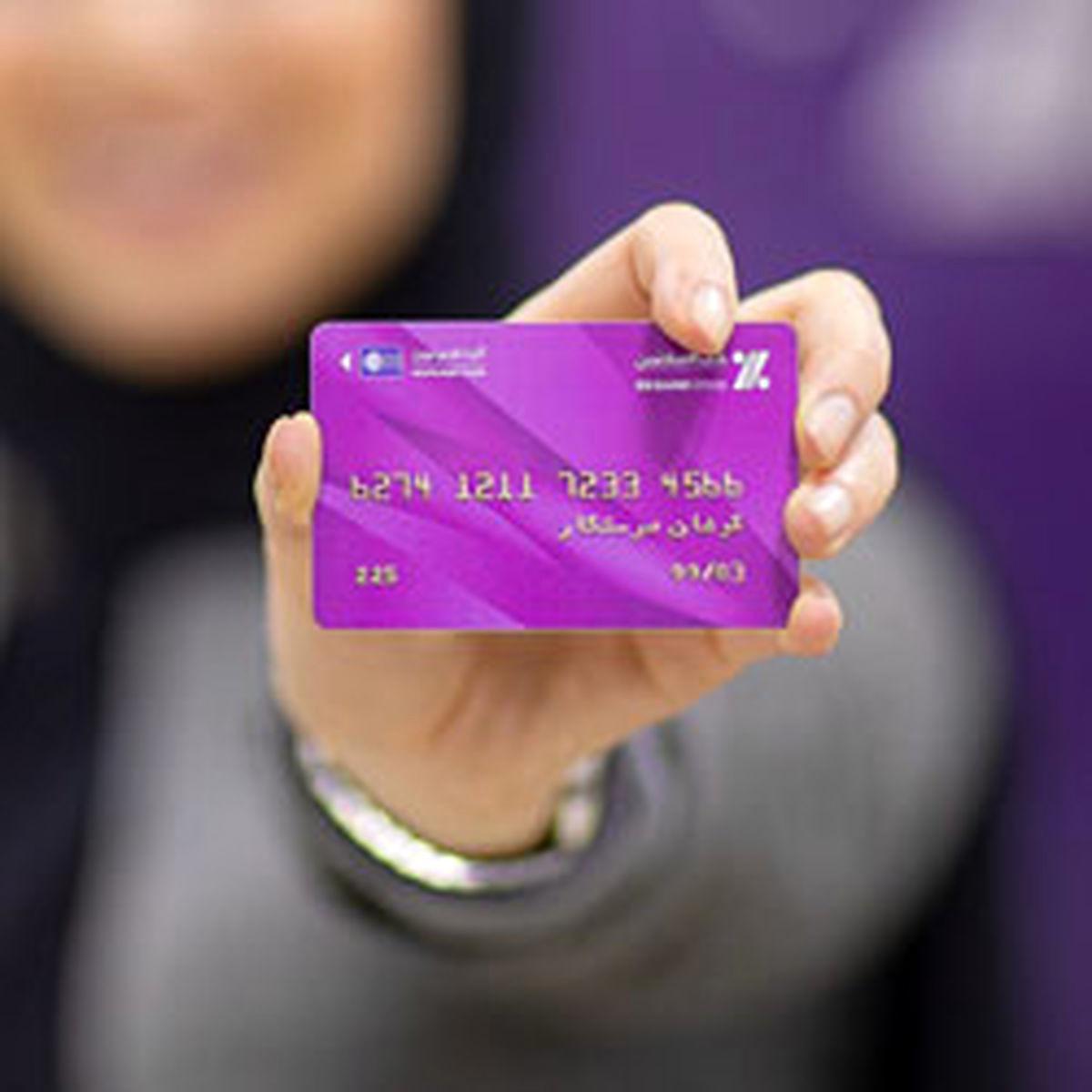 تمدید اعتبار کارتهای نقدی بانک اقتصادنوین در خردادماه