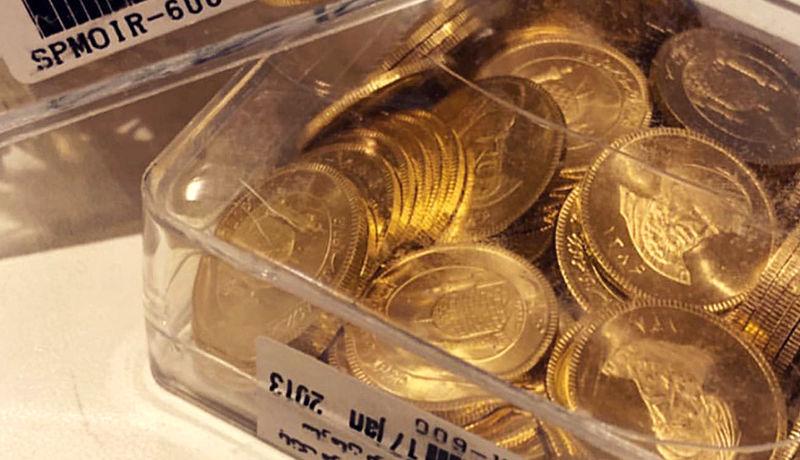 آخرین قیمت طلا پیش از امروز ۳۰ خرداد
