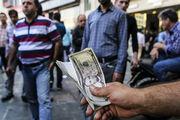 پیش بینی کاهش قیمت دلار تا پایان هفته