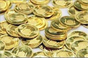 اخرین قیمت طلا و سکه در بازار چهارشنبه 30 بهمن + جدول