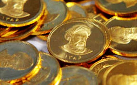 سکه گران می شود | سه شنبه 27 خرداد
