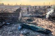 اخرین گزارش از علت سقوط هواپیما اوکراینی و جعبه سیاه