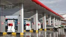 کرونا | پمپ بنزین ها در استانه تعطیلی قرار گرفت + جزئیات