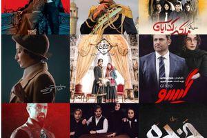 دانلود بهترین فیلم و سریال های ایرانی شبکه نمایش خانگی از سبزپندار + معرفی سریال جیران و میدان سرخ