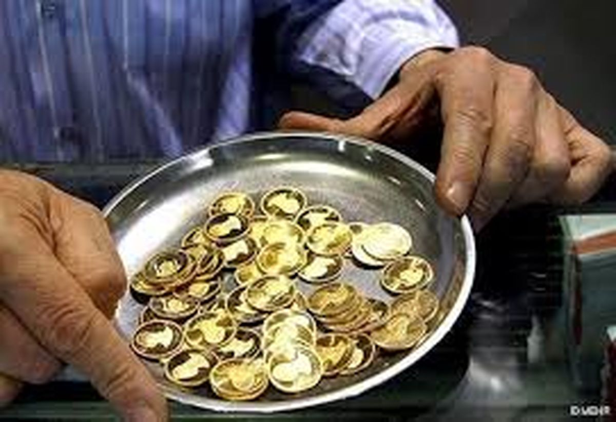فوری / قیمت سکه در بازار فرو ریخت (  دوشنبه 5 آبان )