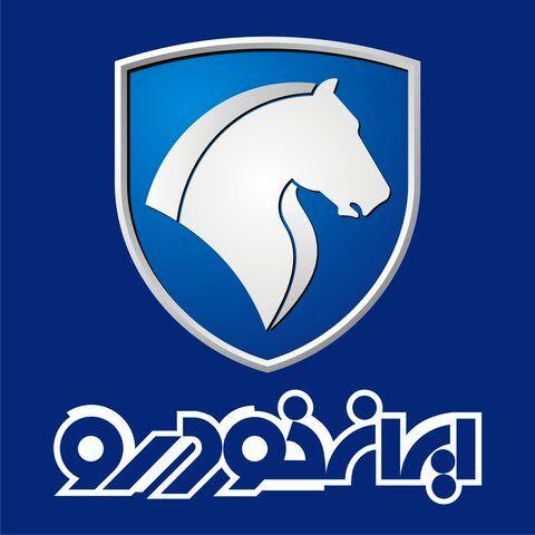 زمان قرعه کشی فروش فوری ایران خودرو مشخص شد