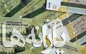 پرداخت یارانه 1 میلیون و 400 هزار تومانی + جزئیات