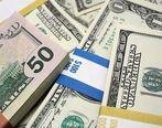پیش بینی قیمت دلار برای فردا 25 مهرماه | قیمت دلار نزولی می شود؟