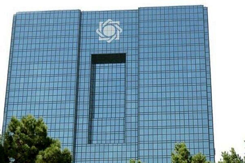 صالح آبادی رییس بانک مرکزی شد | سوابق رییس بانک مرکزی