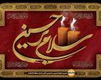 ویژه برنامه های محرم و مراسم عزاداری شهادت سالار شهیدان امام حسین(ع) در قشم اعلام شد