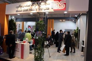 هلدینگ گسترش صنایع و معادن ماهان در هفدهمین  نمایشگاه بین المللی ایران متافو خوش