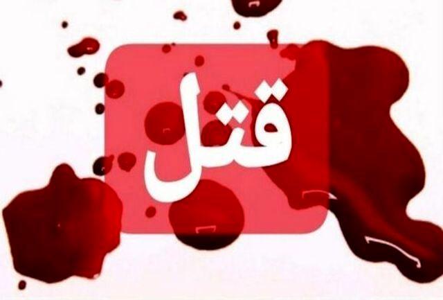 قتل فجیع خواهر زن در وسط خیابان + عکس قاتل فراری