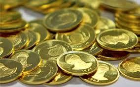 سکه سقوط کرد ( شنبه 22 اذر )