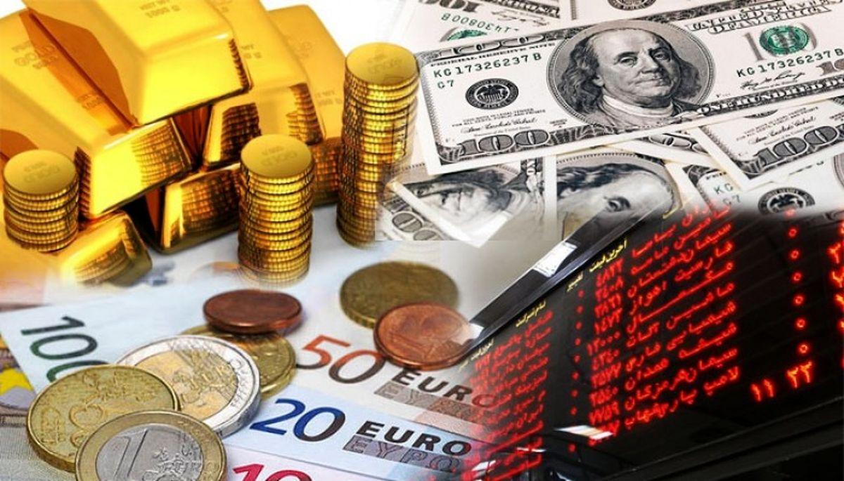 علت کاهش قیمت طلا و سکه مشخص شد + جدول