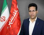 کاهش قیمت تمام شده پول و تداوم سودآوری شعب استان البرز بانک شهر