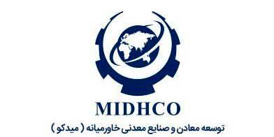 میدکو در جمع ۱۰۰ شرکت برتر ایران