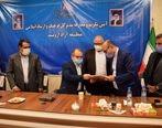 برگزاری آئین معارفه مدیرکل فرهنگ و ارشاد اسلامی منطقه آزاد اروند