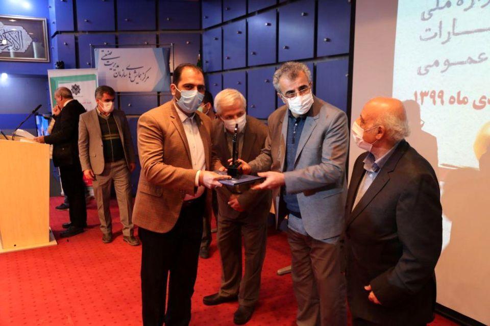 کسب عنوان برتر روابط عمومی شرکت سنگ آهن مرکزی ایران – بافق در پانزدهمین جشنواره ملی انتشارات روابط عمومی