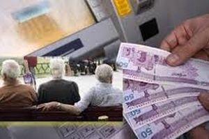 افزایش حقوق بازنشستگان در سال جدید مشخص شد + رقم