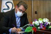 پیام تبریک مدیرعامل سازمان منطقه آزاد ماکو به مناسبت ۵ اسفند روز مهندس