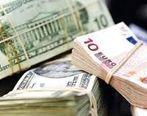 اخرین قیمت دلار و یورو در بازار یکشنبه 25 اسفند + جدول