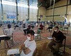آزمون استخدامی پتروشیمی بندر امام برگزار شد/ نتایج اولیه آزمون تا نیمه خرداد اعلام میشود